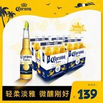 500ml24听区域包邮德国原瓶进口艾斯宝印度淡色艾尔啤酒精酿ipa