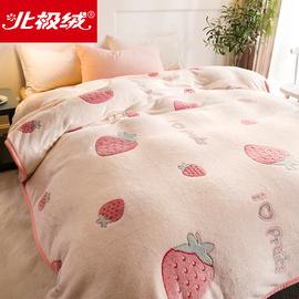 北极绒毛毯被子加厚冬季保暖珊瑚绒毯子法兰绒床单人宿舍学生午睡图片
