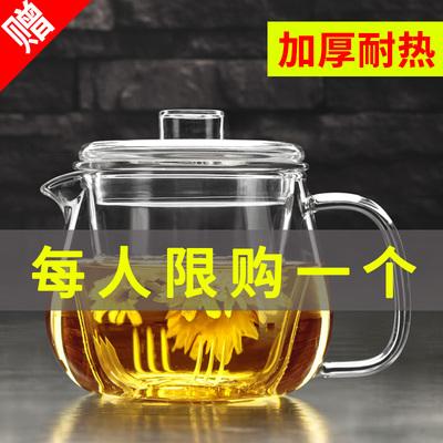 浩航紫砂茶壶多少钱