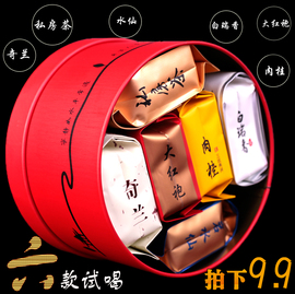 2020新茶浓香型大红袍茶叶武夷岩茶肉桂茶水仙奇兰试喝茶叶礼盒装