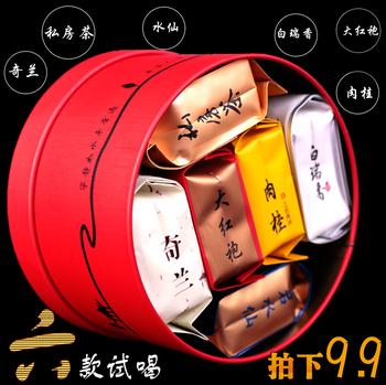 拍下9.9浓香型大红袍水仙肉桂茶