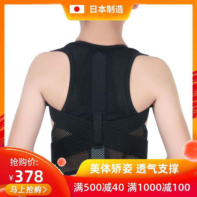 日本矫姿带女 儿童隐形女士矫正带 纠正脊椎预防驼背坐姿矫正器