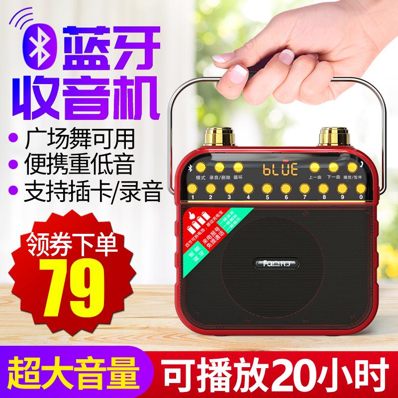 Радиоприёмники / Мини-колонки Артикул 561232006539