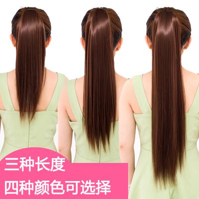 Ponytail Wig Female Long Straight Hair Bundled Medium Length Short Style Seamless Realistic Natural Student Chemical Fiber Fake Ponytail Braid