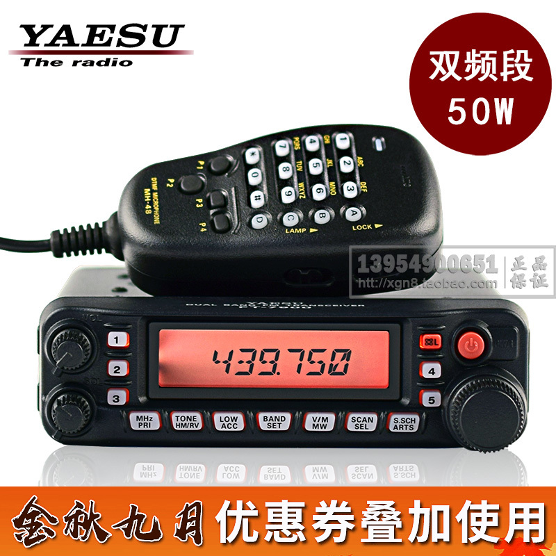No trash /& damaged items, all BRAND NEW Mistery Box for Yaesu FT-60R Part