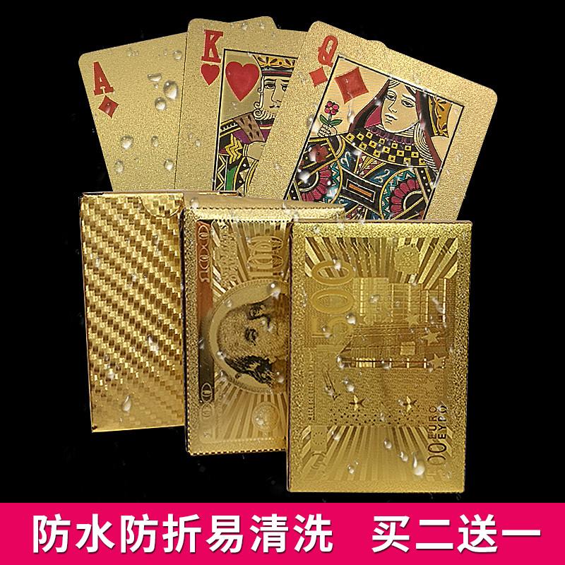 Покер Артикул 591547905896