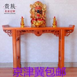 实木供桌条案玄关台新中式老榆木经济家用小条几国学桌凳财神桌图片