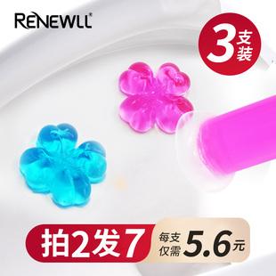 马桶小花除臭去异味厕所神器卫生间清洁剂开花洁厕凝胶日本清香型价格