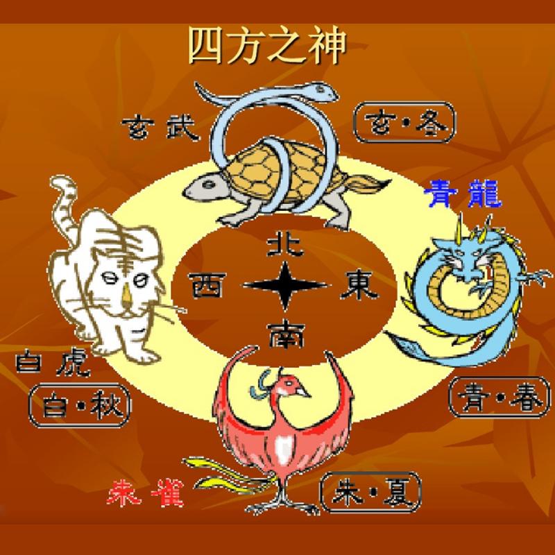 Глиняные печати  Артикул 524271799835