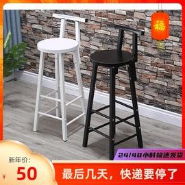 现代简约吧台椅高脚椅子酒吧桌椅高脚凳家用靠背吧台凳椅子前台椅