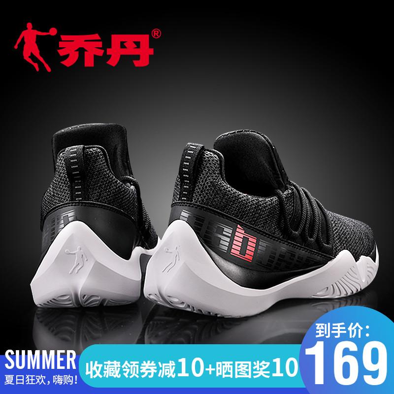 乔丹篮球鞋男2018夏秋新款低帮篮球男球鞋耐磨减震透气运动鞋战靴