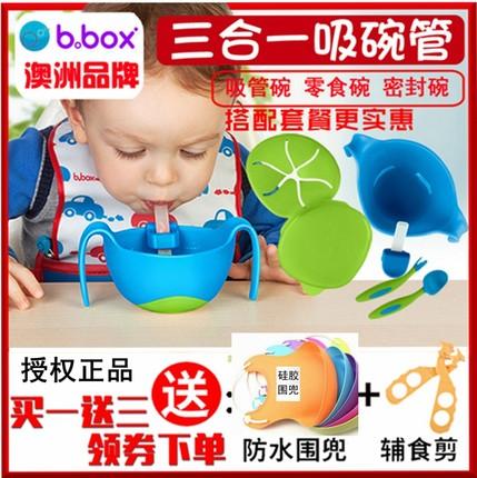 现货澳洲宝宝b.box便携零bbox叉勺
