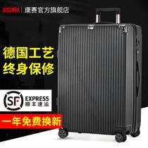 寸拉杆箱男旅行箱女超大密码箱万向轮皮箱子韩版32特大容量行李箱