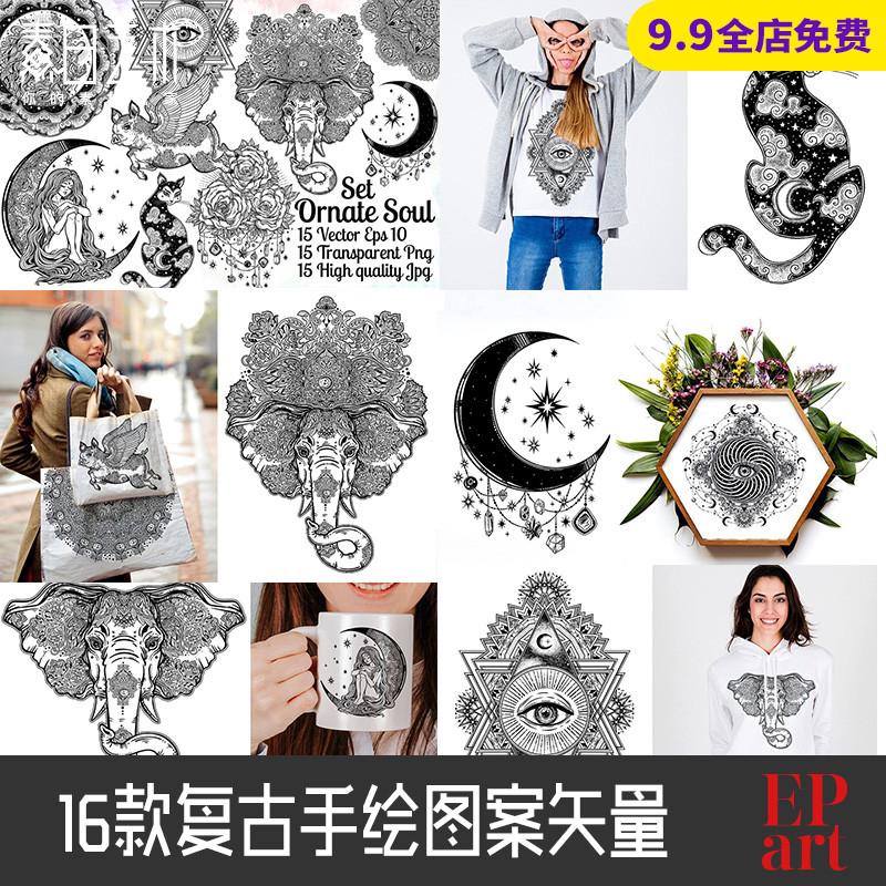 復古手描きフラッシュ刺青デザインイラストポスター包装ヒミアンデザイン素材SL 119