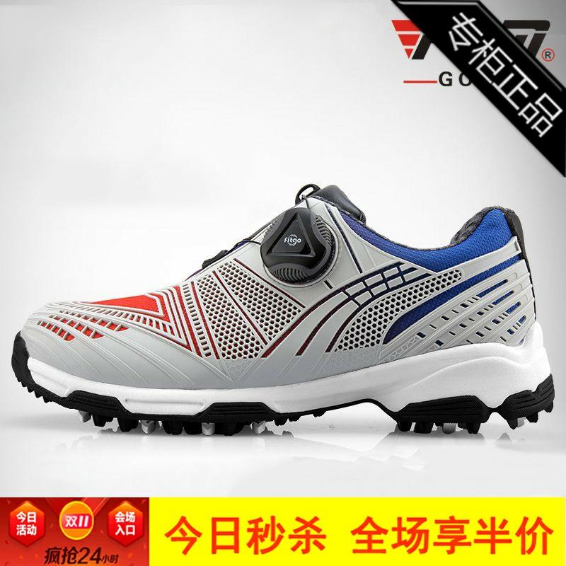 专柜品牌高尔夫球鞋儿童防水运动鞋旋转鞋带防侧滑鞋钉