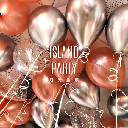 进口Qualatex美国先锋金属气球装饰生日派对布置婚房婚礼氦气球