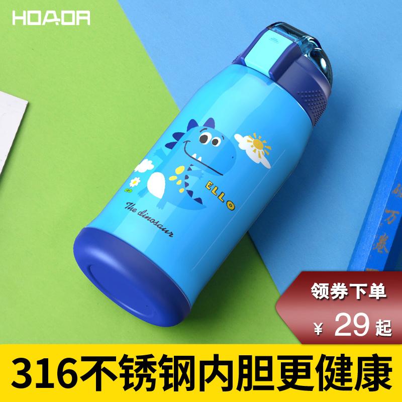 日本316不锈钢儿童保温杯带吸管水杯幼儿园小学生便携水壶华象