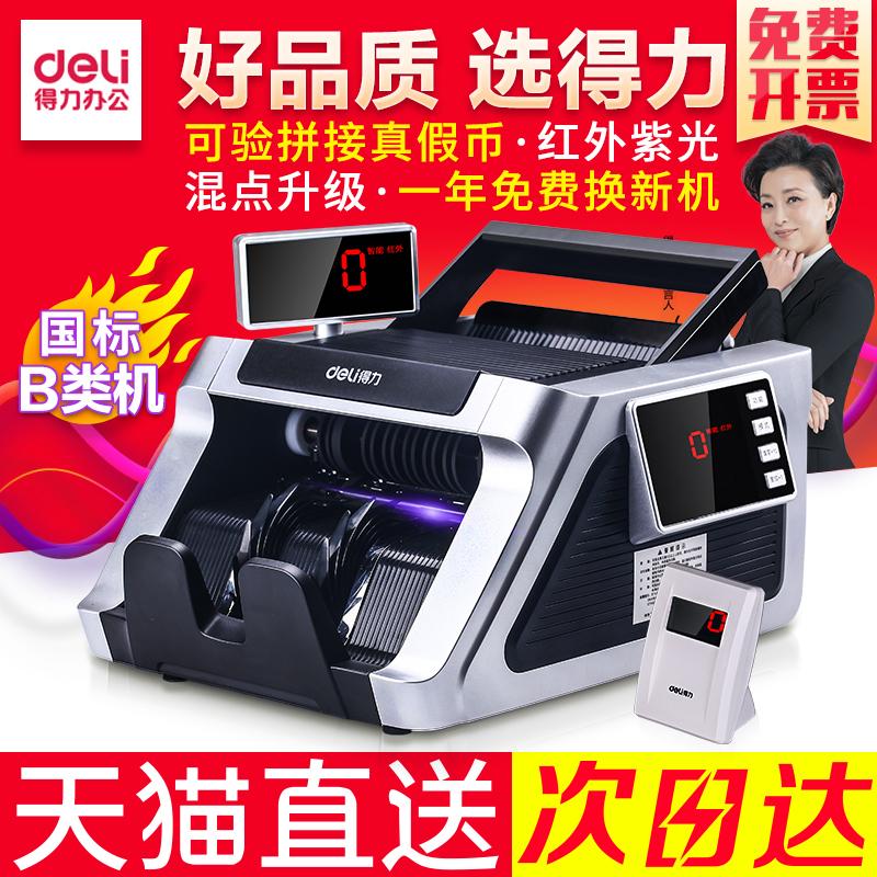 Эффективный детектор новый версия Банк юаней для Класс B Small Home Office Портативный счетчик банкнот