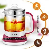 煮茶器黑茶煮茶壶玻璃电热烧水壶家用全自动花茶壶蒸汽普洱白茶壶
