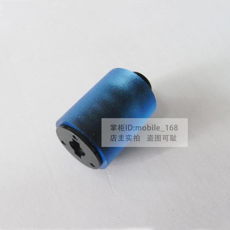 震旦ADC256复印机搓纸轮 ADC358送稿器分离轮 9J07340901进纸器轮