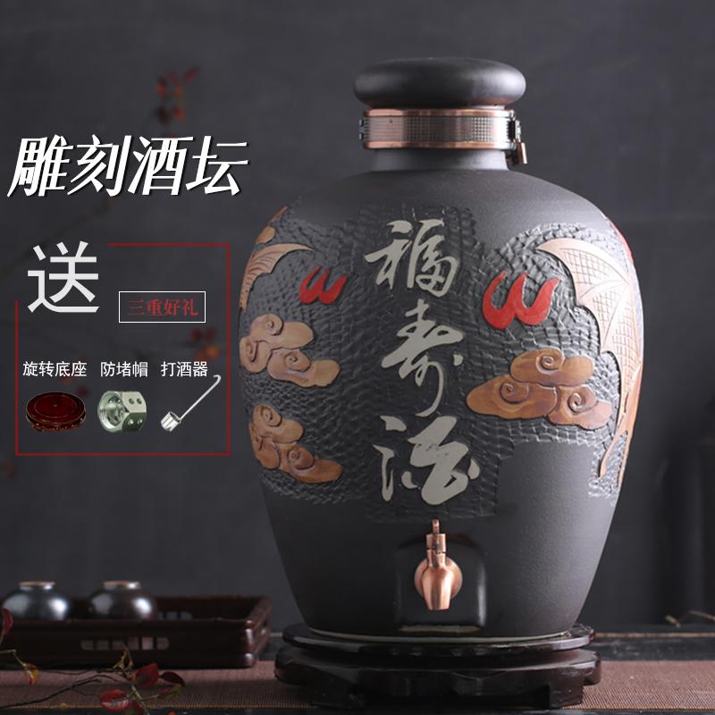 景德镇陶瓷酒坛酒罐10斤20斤50斤家用酒壶仿古白酒酒瓶密封酒坛子