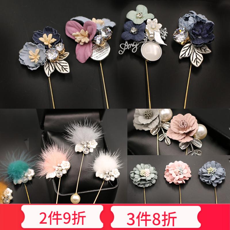 胸针女日韩国时尚毛衣别针仿珍珠仿真花朵胸花一字针插针H0101