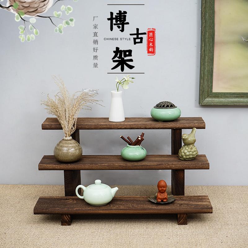 烧桐木 实木博古架紫砂壶架子中式展示架小摆件茶具茶杯置物架