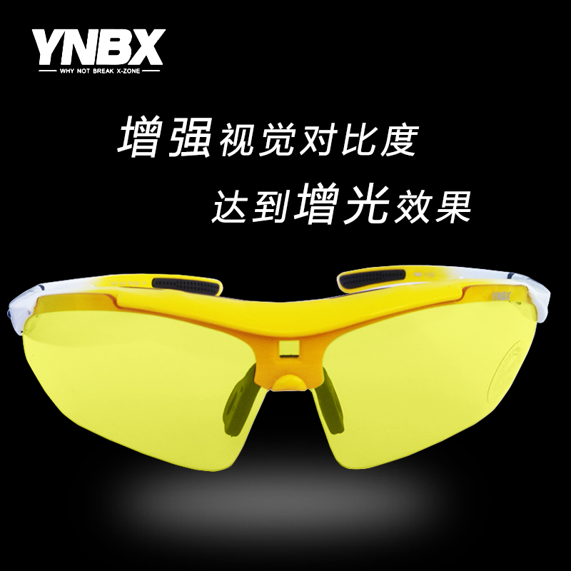 Riding glasses motorcycle road mountain bike windbreaker mens and womens Sports Sunglasses brightening yellow lens