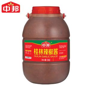 中邦 桂林辣椒酱2kg*1罐 家常拌饭酱辣酱 中辣 广东省内包邮