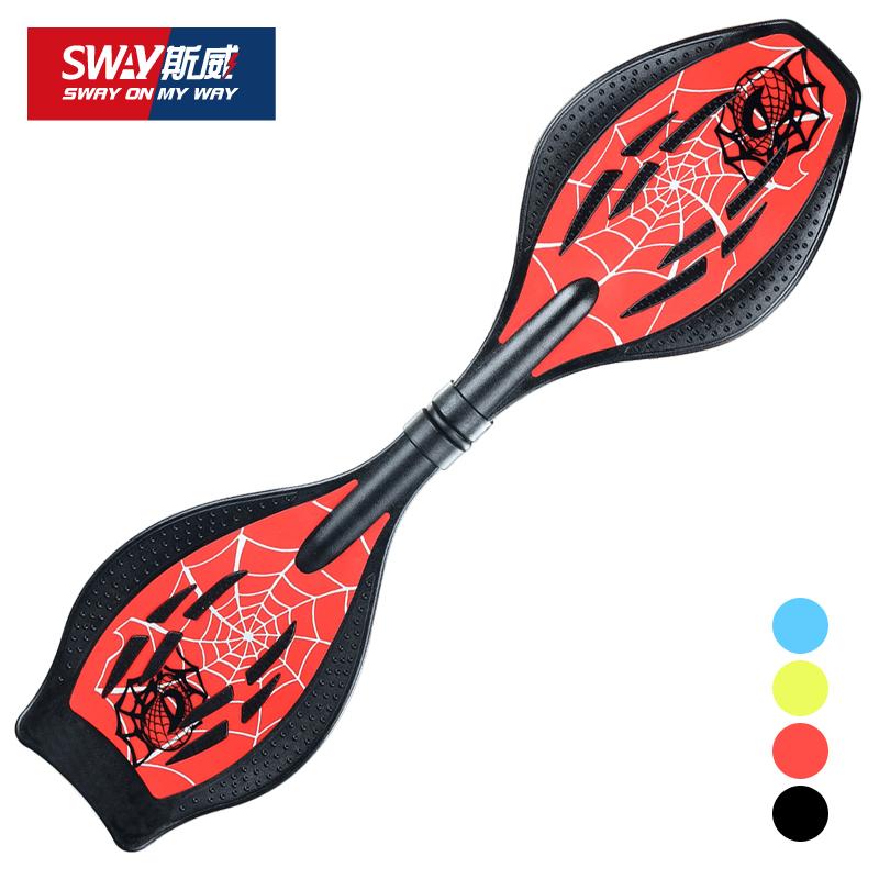 斯威兒童二輪滑板車閃光搖擺車活力板遊龍兩輪滑板車2輪正品包郵