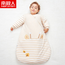 Baby sleeping bag baby autumn and winter baby pure cotton thickened middle and large children's kick proof artifact all year round