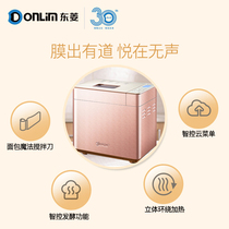 Donglings XBM-1028GP home noodle and fully automatic smart multifunctional breakfast cake Toast Spit Driver