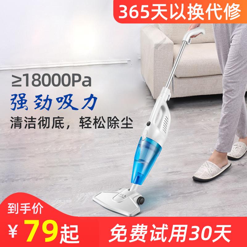 韩夫人吸尘机有线美缝床上地上两用吸尘器家用小型220v手拿吸猫毛淘宝优惠券