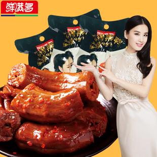 鲜满多麻辣鸭脖子小包装 香辣卤味鸭肉零食整箱网红小吃货休闲食品