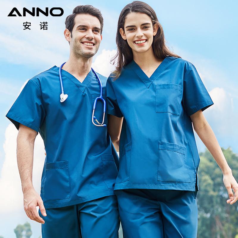 安诺护士服洗手衣医生手术室刷手衣服定制隔离衣牙医诊所制服长袖