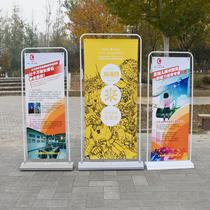 注水广告牌门型展架80x180户外型展示架立式落地式易拉宝海报制作
