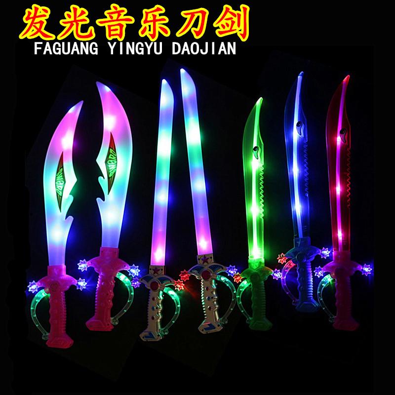 Toy knife childrens mens luminous sword music shark knife net red night market toys creative childrens stall supply