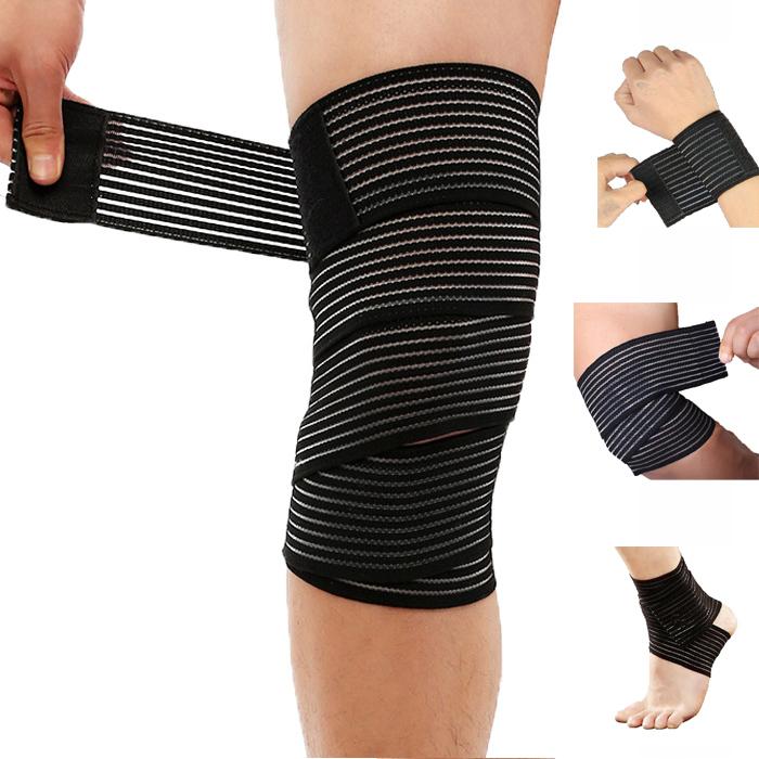 绷带护腕扭伤护踝自粘护肘跑步护膝运动缠绕大腿弹力护小腿护腰男