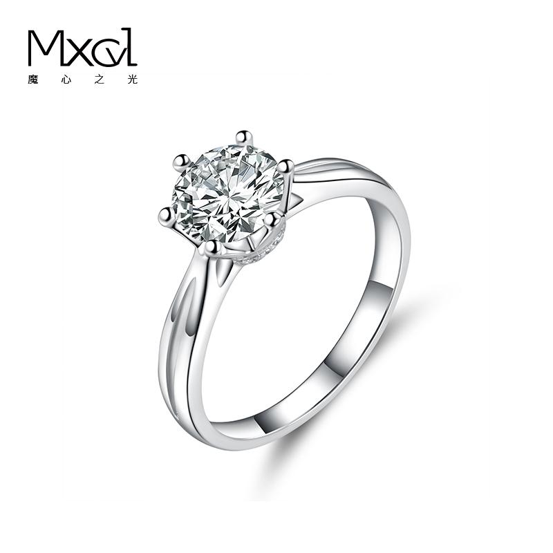 Diamond ring in 18K platinum pt950 Laboratory
