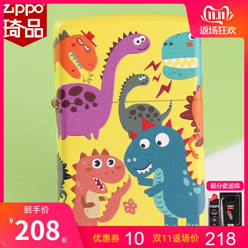 正品zippo打火机正版美国zppo原装zipoo芝宝男彩印萌版恐龙zp礼物