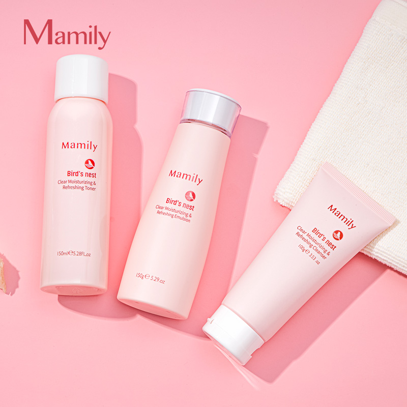 mamily妈媚丽孕妇护肤品套装植物天然补水保湿哺乳期怀孕期化妆品