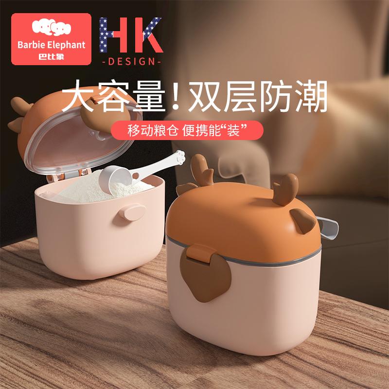 婴儿奶粉盒