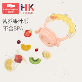 巴比象婴儿食物咬咬袋果蔬乐硅胶牙胶宝宝吃水果辅食器磨牙棒神器
