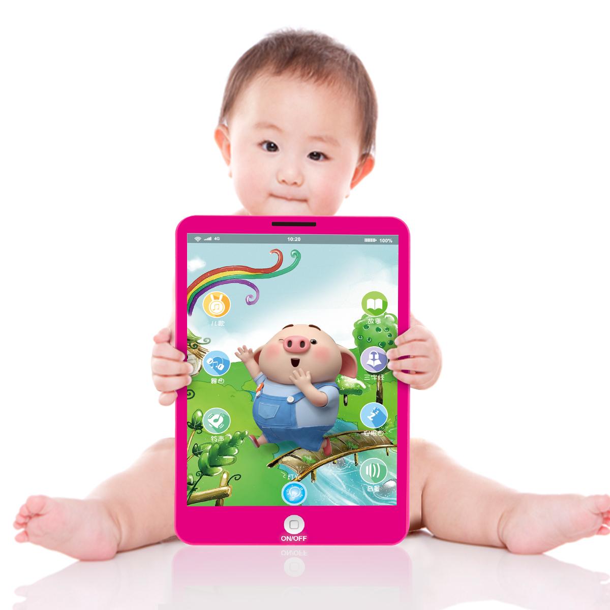 儿童触屏平板宝宝益智玩具ipad早教学习点读机幼儿学习机0-3岁