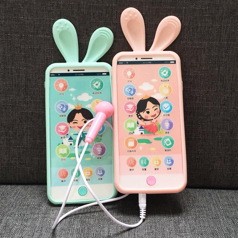 宝宝儿童玩具手机仿真充电触屏音乐2婴幼儿益智0-1-3岁可咬防口水
