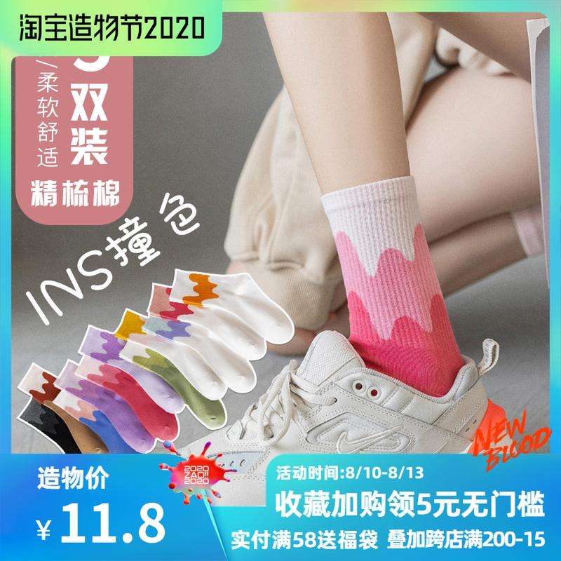彩色长袜子女糖果色中筒拼色ins潮街头夏天薄款可爱日系韩国长筒
