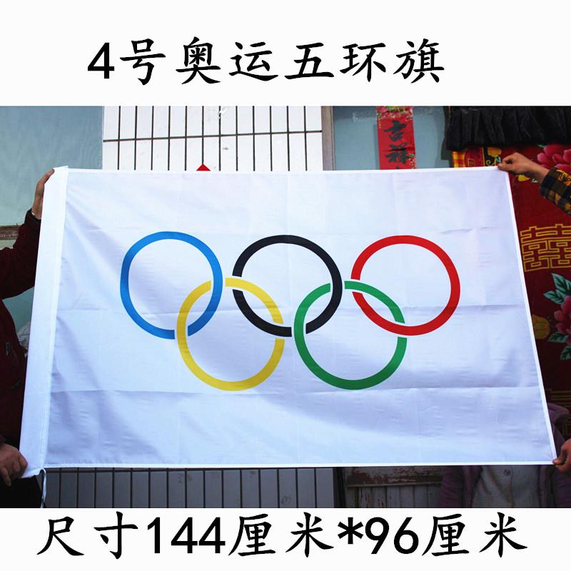 Коллекции олимпийской тематики  Артикул 588956494319