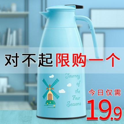 玻璃胆保温水壶 家用图片