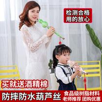 cbfg高档创意葫芦丝乐器紫竹演奏初学调组合儿童双专业大人