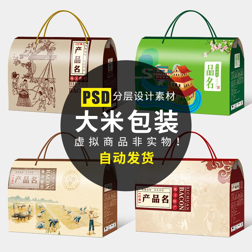 Дизайн проекты на заказ Артикул 601070193377